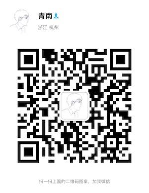 https://kingname-1257411235.cos.ap-chengdu.myqcloud.com/IMG_3729_2.JPG
